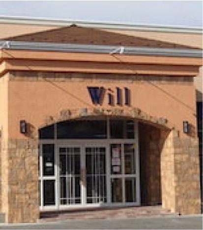 will豊科店の外観