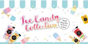 2018年 夏 アイスキャンディステーショナリー ウィル川中島店