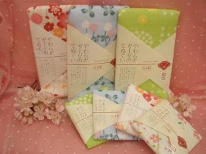 赤ちゃんにもオススメ☆日本製のガーゼてぬぐい・ハンカチ☆和柄シリーズ☆