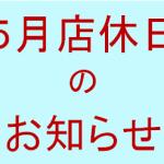 <?php echo $next_title; ?>